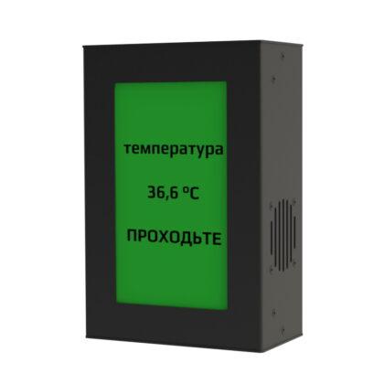 Програмно-апаратний комплекс Public PC
